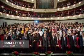 Islamic Film Festival